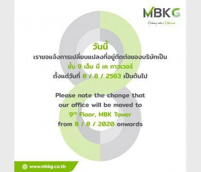 MBK GUARANTEE HAS MOVED TO A NEW OFFICE