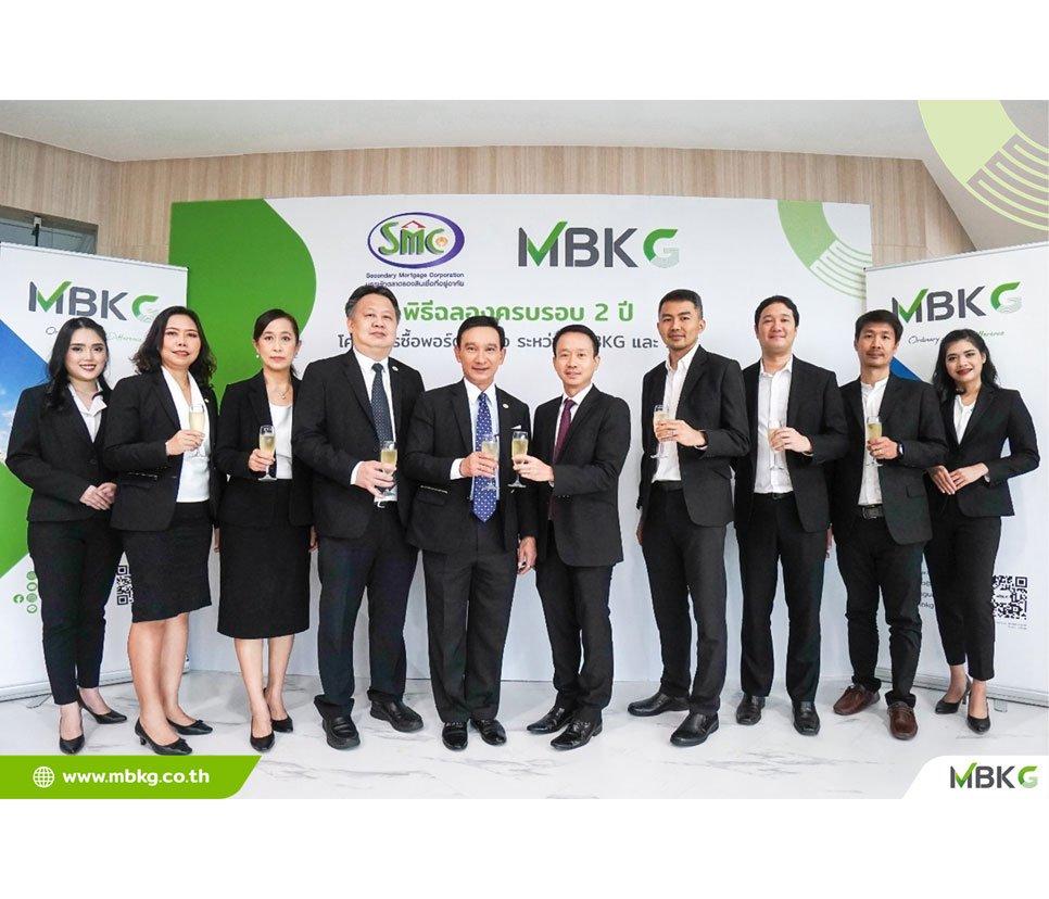 Celebrating the success of MBKG's portfolio sale to SMC